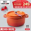 铸彩 铸铁珐琅汤锅 家用加厚搪瓷锅 出口生铁手工炖锅电磁炉26CM 219元