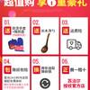 ?苏泊尔砂锅炖锅家用陶瓷煲汤锅煲汤明火耐高温石锅专用养生锅 94元