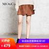 MOCOa字裙高腰半身裙短裙包臀裙时尚MA173SKT119  摩安珂 399元