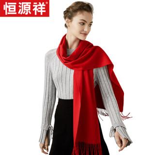 恒源祥 围巾女冬季羊毛加厚保暖秋季百搭围脖欧美披肩两用精美礼盒装 中国红 *3件