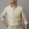 Massimo Dutti 00147037710 男士标准版斜纹纯棉衬衫