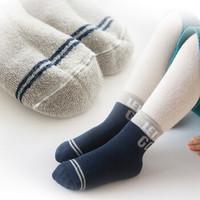 沐恩 儿童袜子 纯棉男女童中性加厚毛圈袜子
