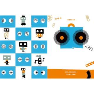 《一本会动的游戏魔法书:我的机器人》