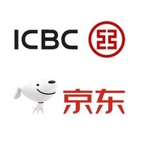 移动端、羊毛党:工商银行 X 京东  超级品牌日限时免费领