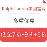 促销活动:Ralph Lauren 美国官网 最后时刻促销活动