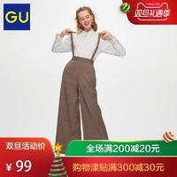 GU 极优 306255 女士背带阔腿裤 (L、灰色)