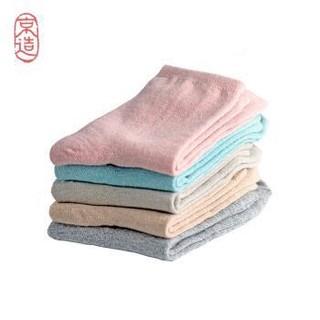 京造 女士中筒袜5双装