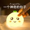 ONEFIRE 万火 创意led小夜灯 (可爱包子)