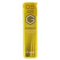 PILOT 百乐 HRF5G-20 自动铅笔芯 0.5mm-4B(40根)
