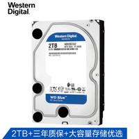 WD 西部数据 蓝盘 2TB 机械硬盘 WD20EZAZ 5400转速 *5件