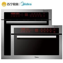 历史低价 : Midea  美的 TPN26MSS-SSL+ET1065SS-80SE  嵌入式蒸烤套餐