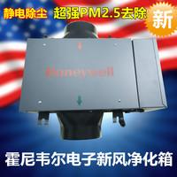 Honeywell 霍尼韦尔 FC400B 新风系统 高压前置 静电除尘 升级款