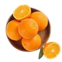 限北京:哈哈镜 哈哈橙 赣南脐橙 XL果 8斤 礼盒装