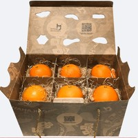 限地区 : 哈哈镜 哈哈橙 赣南脐橙 XXL果 8斤 礼盒装