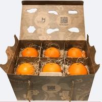 限地区:哈哈镜 哈哈橙 赣南脐橙 XXL果 8斤 礼盒装