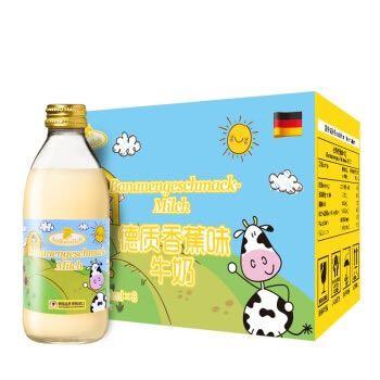 Volksmilch 德质 Volksmilch 德质  香蕉味脱脂牛奶 240ml*8瓶