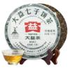 大益 经典系列 8582 普洱生茶 357g