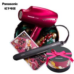 Panasonic  松下 EH-NA98C+ EH-HS99  电吹风+美发造型器  官纯联名限量版