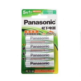 Panasonic 松下 HHR-3MRC/4B 5号 充电电池 4粒