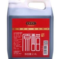 CUCU 原醋 山西老陈醋 2.4L