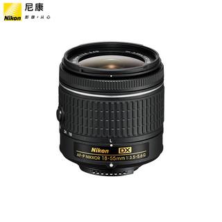 尼康18-55mm f/3.5-5.6G 数码单反照相机变焦镜头 正品行货拆机版