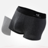 Miiow 猫人 SQF204001 男士内裤3条装 39元(需用券)