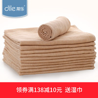 蒂乐 彩棉婴儿尿布  可洗10片  70*50cm (彩棉尿布、70*50cm)
