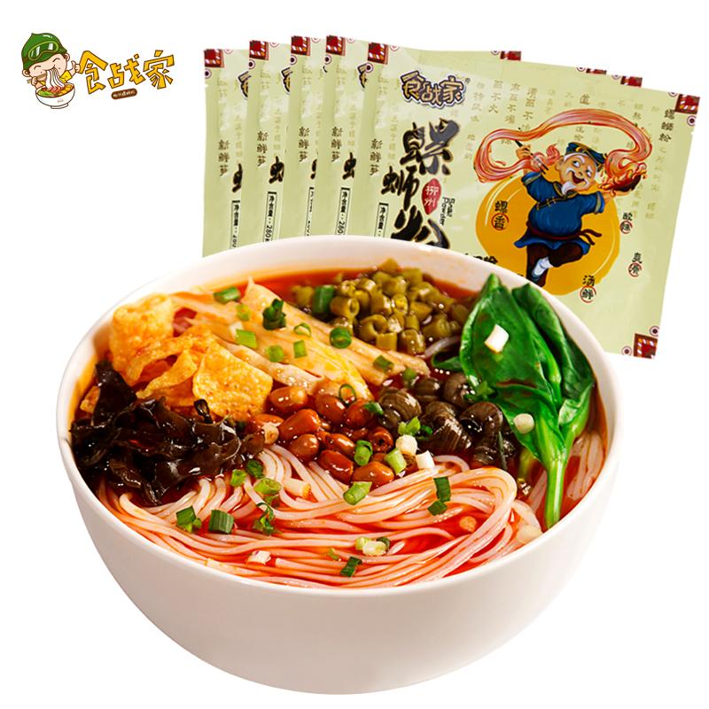 食战家 柳州螺蛳粉 330g*5包