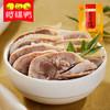 Q味一族 南京盐水鸭