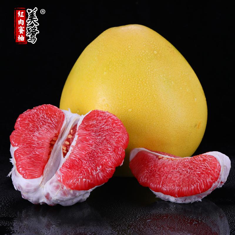 美鹭 红心柚子 10斤