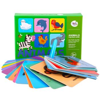 Joan Miro 美乐  JM09579 儿童单词学习卡 动物世界
