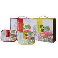 源食 宠物罐头 鲜肉果蔬骨汤 120g*24罐
