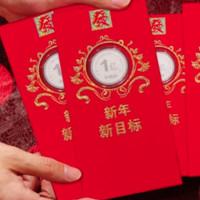ZiJin 紫金黃金 999足銀紅包(壓歲錢)2g