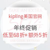 海淘活动:kipling美国官网 精选美包 年终促销