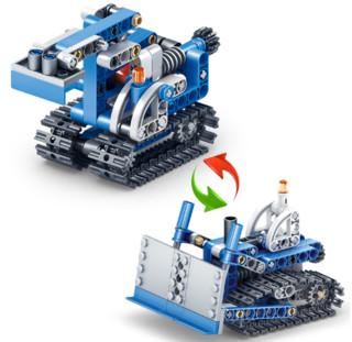 汇奇宝 小颗粒积木 建筑工程车 推土车挖掘机双变