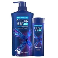 CLEAR 清扬 男生去屑洗发露 冰海净透香调 650g+100g