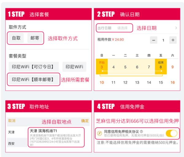 台湾WiFi租赁 4G不限流量不限速