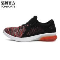 asics亚瑟士 2018新款男子跑步GEL-KENUN KNIT男跑鞋T832N-309 T832N-3090 45