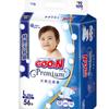 GOO.N 大王 天使系列 婴儿纸尿裤 L56片 *3件 404元(合134.67元/件)