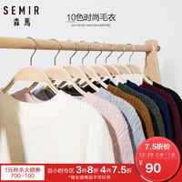 Semir 森马 19-008071401 男季针织衫毛线衣 (180、灰色)