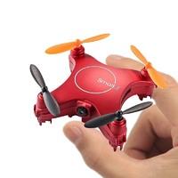 XINGYUCHUANQI 星域传奇 迷你飞行器 实时摄像红色款