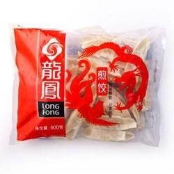龙凤 煎饺 900g (约30只) 2件起售 新老包装随机发放 *13件