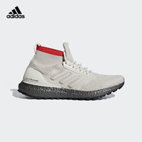 adidas 阿迪达斯 UltraBOOST All Terrain 男女跑步鞋 咖啡色 42