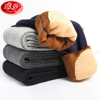 Langsha 浪莎 991 男士加绒加厚羊毛护膝打底裤 (XXXL、藏青)