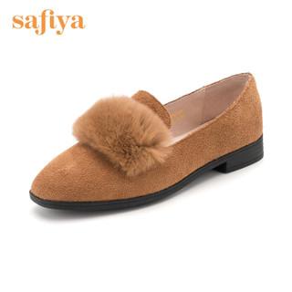 Safiya 索菲娅 SF83112056 女士绒面牛皮浅口平底鞋