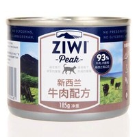 ZIWI 滋益巅峰 宠物猫罐头 牛肉味 185g *10件