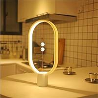 木杰 LED衡智能磁吸开关台灯 白色椭圆 塑料款