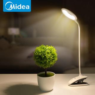 Midea 美的 led小台灯