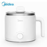 Midea 美的 MC-DY16Easy101 电火锅 1.2L