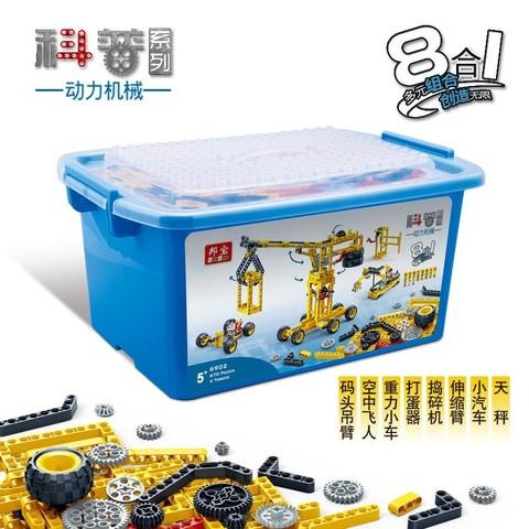 BanBao 邦宝 中小学科普教育科技创新积木 动力机械6902